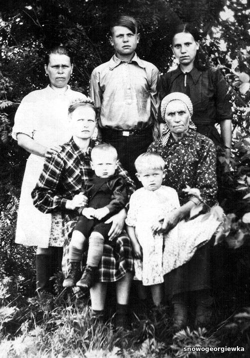 Семья Еловских 1954 год